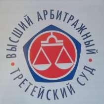 Возврат кредиторской задолженности-третейская оговорка, в Тольятти