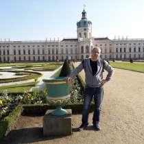 Михаил, 48 лет, хочет найти новых друзей – Знакомимся, в г.Берлин