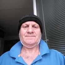 Vasilich, 53 года, хочет пообщаться, в г.Прага