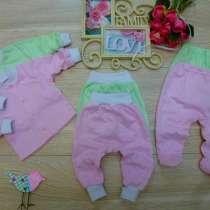 Одежда для новорожденных от фабрики, в Магнитогорске