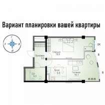 Продается 2комнатная квартира в новом ЖК Nomad 2, в г.Алматы