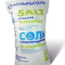 Соль таблетированная, в Краснодаре
