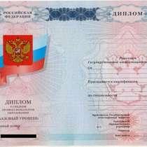 Окажу помощь в получении образования, в Новосибирске