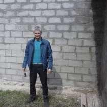 Валерий, 47 лет, хочет пообщаться, в Москве