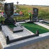 Благоустройство, укладка плитки на могилу Любань, в г.Любань