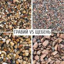 Щебень, гравий, в Иванове
