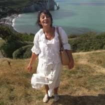Евгения, 66 лет, хочет познакомиться – Евгения, 66 лет, хочет пообщаться, в г.Мариуполь