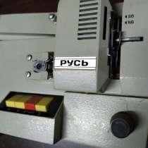Кинопроектор, в Омске