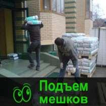 Подъем строительного материала Омск, в Омске