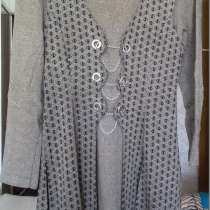 Платье с удлиненной жилеткой, р.44-46, б. у, в г.Брест