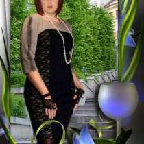 Елена, 51 год, хочет познакомиться – Елена, 51 год, хочет познакомиться, в Санкт-Петербурге