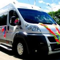 Микроавтобус на свадьбу. Трансфер. Аренда. Заказ, в Сыктывкаре