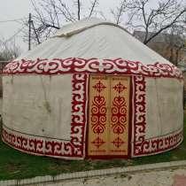 Сдаю Юрту, в г.Бишкек