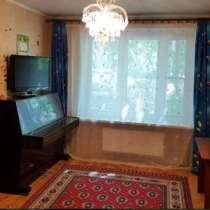 3-к квартира в Москве всего за 7.5 млн. руб, в Москве