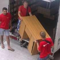 Перевозка мебели. Грузчики, в Самаре