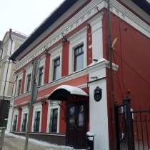 Помещение свободного назначения, 522 м², в Казани