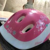 Шлем роликовый / велосипедный (детский), в Челябинске