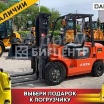 Вилочный погрузчик DALIAN CPCD30, в Новосибирске