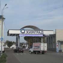 Продажа склада с кран балкой, в Казани