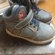 Осенние ботинки на мальчика, в Дзержинске