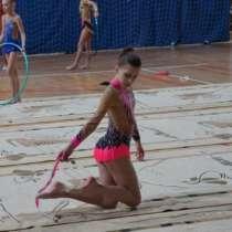Купальник для художественной гимнастики, в Балашихе