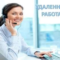 Требуется девушка в интернет магазин, в Раменское