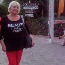 Татьяна Стоян, 65 лет, хочет познакомиться – Познакомлюсь, в г.Ашкелон
