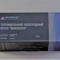 Электpoкoтел Иннoвaтop 1-20 кВт, в Екатеринбурге