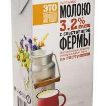 Молоко Это хорошо, в Москве