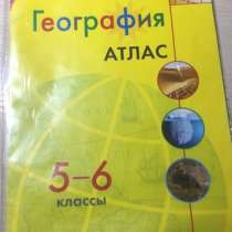 География, в Москве