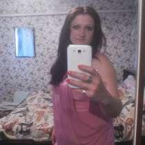 Ирина, 29 лет, хочет познакомиться, в г.Брест