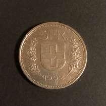Монета, в Электроуглях
