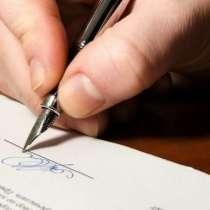 Независимая экспертиза подписи, записи, рукописного текста, в Елеце