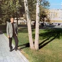 Гера, 66 лет, хочет пообщаться, в Москве