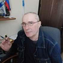 Услуги квалифицированного юриста, в Вихоревке