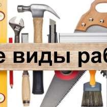 Под ключ б/Посредников. Новостройки, Вторичка, Дома, в Калининграде