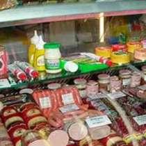 Продаем торговое помещение, в Улан-Удэ