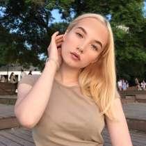 Репетитор по английскому для начальных классов Седанка, в Владивостоке