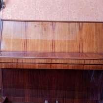 Фортепиано Элегия, в Артемовский