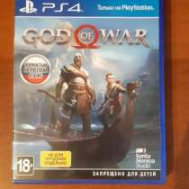 GOD OF WAR игры на пс 4, в Геленджике
