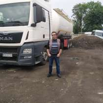 Юрий, 50 лет, хочет познакомиться, в г.Варшава
