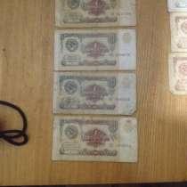 Монеты и банкноты CCР - СССР, в Комсомольске-на-Амуре