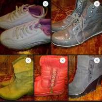Продам обувь, в Борисоглебске