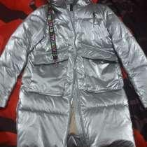 Продам детскую куртку, на рост 140 см, в Набережных Челнах