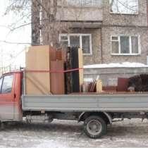 Բեռնափոխադրում, в г.Ереван