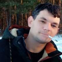 Володимир, 29 лет, хочет познакомиться, в г.Киев