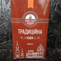 Оптовая и розничная торговля Кофе ТМ, в г.Каунас