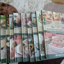 Книги по кулинарии, в г.Витебск