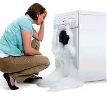 Ремонт стиральных машин в Томске на дому, в Томске