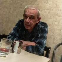 Валерий, 58 лет, хочет пообщаться, в Туле